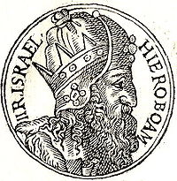 Jeroboam II.jpg