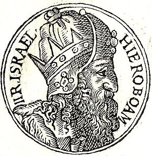 Jeroboam II - Jeroboam II from Guillaume Rouillé's Promptuarii Iconum Insigniorum