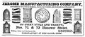 Jerome HanoverSt BostonDirectory 1852.png