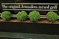 Jerusalem Bonsai (7675229906).jpg