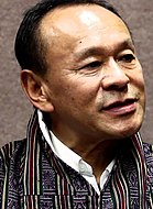 Jigme Thinley (cropped).jpg