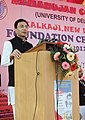 Jitin Prasada addressing at the foundation day ceremony of the Ramanujan College, on the occasion of 125th Birth Anniversary of Srinivasa Ramanujan, in New Delhi on December 22, 2012.jpg