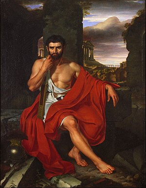 Gaius Marius - Marius Amid the Ruins of Carthage by John Vanderlyn.