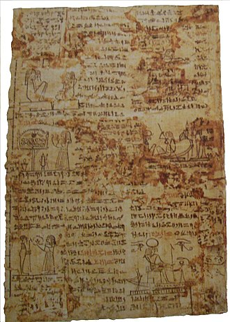 Joseph Smith Papyri - Image: Joseph Smith Papyrus IV
