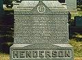 Joseph tombstone.jpg