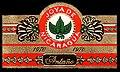 Joya-antano-label.jpg