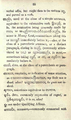 Judson Grammatical Notices 0053.png