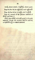 Judson Grammatical Notices 0076.png