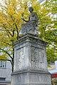 Justus von Liebig-Denkmal - Darmstadt, Germany - DSC09901.jpg