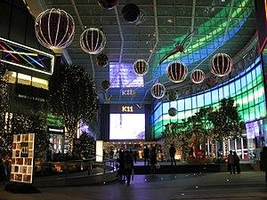 K11 (Hong Kong) - K11 The Piazza