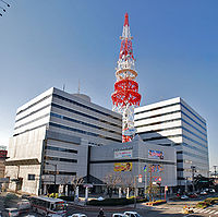 Fukuoka Broadcasting Corporation