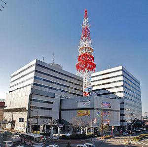 Kyushu Asahi Broadcasting - Image: KB Cbuilding