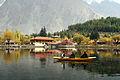 Kachura Lake Skardu Baltistan.jpg