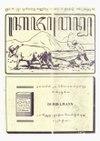 Kajawen 91 1928-11-14.pdf