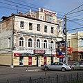 Kaluga 2012 Kirova 61 03.JPG