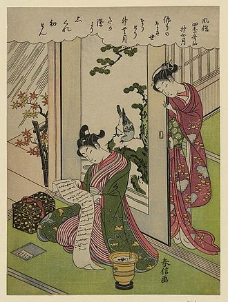 Wakashū - A wakashū (seated) and his female companion in elegant autumn surroundings. Note furisode sleeves worn by both. Suzuki Harunobu, polychrome woodblock print, c. 1770