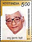 Kasu Brahmananda Reddy 2011 stamp of India.jpg