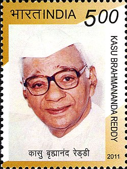 Kasu Brahmananda Reddy 2011 stamp of India.jpg