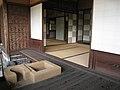 Katsura5.jpg