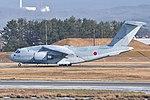 Kawasaki C-2 '78-1206 206' (40884985213).jpg