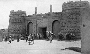 Kerman - The Masjid gate through which Agha Mohammad Khan entered the city