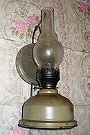 Kerosene Lamp Wikipedia