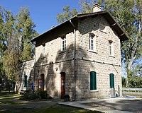 Kfar-Yehoshua-old-RW-station-859.jpg