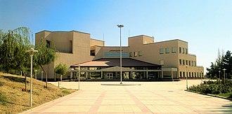 Kharazmi University - Image: Kharazmi University of Karaj 04