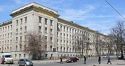 Kharkov air force university 01