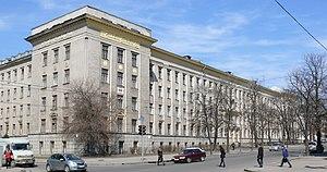 Ivan Kozhedub National Air Force University - Image: Kharkov air force university 01