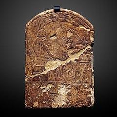 Khepriemhat worshipping Montu-E 15123