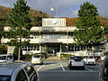 Kibichuo town office Kamogawa branch.jpg
