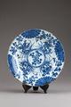 Kinesiskt fat från Qing-dynastin - Hallwylska museet - 95700.tif