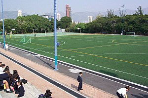 King George V School (Hong Kong) - KGV School Field