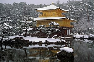 Japanese aesthetics - The Temple of the Golden Pavilion (Kinkaku-ji)