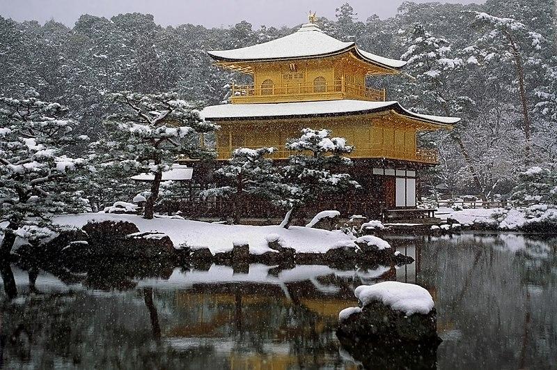 Kinkakuji, Kyoto, in winter