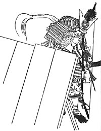 Kitabatake Akiyoshi.jpg