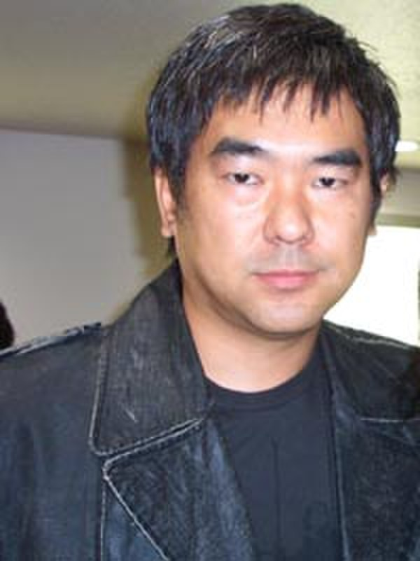 Photo Ryuhei Kitamura via Wikidata