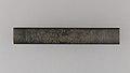 Knife Handle (Kozuka) MET 43.120.184 002AA2016.jpg