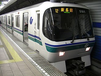 Kobe Municipal Subway - Kobe Municipal Subway 5000 trainset on the Kaigan Line