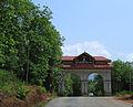 Kollur, Mookambika Temple entrance.jpg