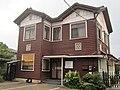 Komahashi Dental Clinic.jpg