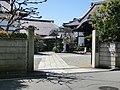 Komyo-ji (Minami-ku, Yokohama).JPG