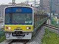 Korail-2063-20070721.jpg