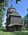 Korczmin, cerkiew Objawienia Pańskiego (HB11).jpg