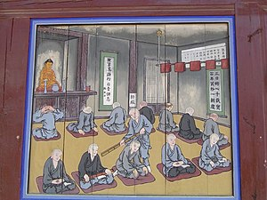 Songgwangsa - Painting of Meditation in the main hall