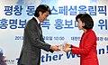 Korea Special Olympics HongMyungbo 01 (8345500968).jpg