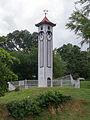 KotaKinabalu Sabah AtkinsonClockTower-04.jpg