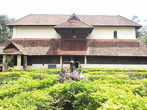 Nedumangad - Image: Koyikkal palace Front