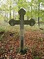 Kreuz im Hone (Back).jpg